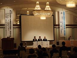 第36回日本口腔腫瘍学会総会・学術大会開催