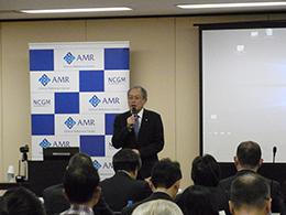 厚生労働省委託事業 AMR対策歯科臨床セミナー開催