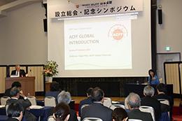 一般社団法人ACFF日本支部設立総会・記念シンポジウム・パーティが開催