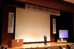 (公社)日本口腔インプラント学会 第37回 関東・甲信越支部学術大会開催