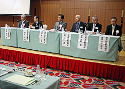平成19年度13都道府県歯科医師会役員連絡協議会開催