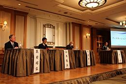 日本顎咬合学会、第6回指導医研修会を開催