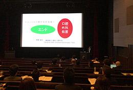 「第7回歯内療法症例検討会セミナー/第12回歯内療法症例検討会」開催