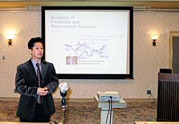 再生補綴医学研究会、第1回学術会議開催