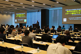TMDU Sports Medicine Symposium 2018開催