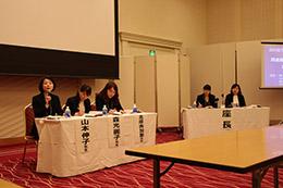 第27回日本有病者歯科医療学会総会・学術大会開催