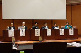 日本医学会連合、「加熱式タバコと健康」シンポジウムを開催