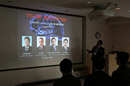 「The Brain!!!! Kick-off meeting」開催
