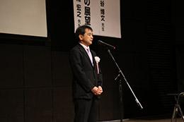 第9回日本デジタル歯科学会学術大会開催