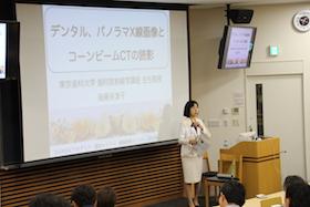 東京歯科大学同窓会、TDC Academia 2018画像診断セミナーを開催