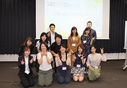 第3回 SmileDA セミナー開催