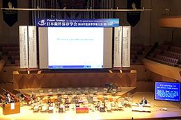 日本歯科保存学会2018年度春季大会(第148回)開催