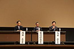 日本臨床歯周病学会第36回年次大会開催