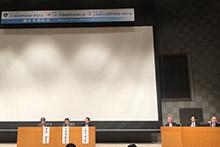 第31回日本顎関節学会総会・学術大会/第23回日本口腔顔面痛学会学術大会/第33回日本歯科心身医学会総会・学術大会開催