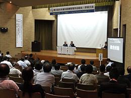 第59回日本歯科医療管理学会総会・学術大会開催