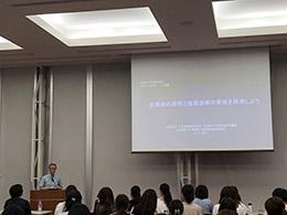 「2018 COCO DentMedicalセミナー in大阪」開催