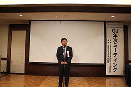 オッセオインテグレイション・スタディクラブ・オブ・ジャパン(OJ) 2018年 年次ミーティング開催