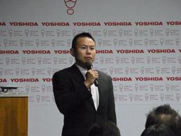 株式会社ヨシダ、第8回 DNA特別講演会を開催
