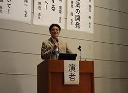 第36回日本ヒト細胞学会学術集会開催