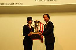 平成30年度SCRP日本代表選抜大会開催