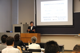 第20回日本感性工学会大会が開催