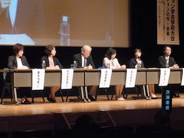 第24回日本摂食嚥下リハビリテーション学会学術大会開催