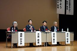 日本歯科衛生学会第13回学術大会開催