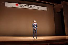 第8回日本国際歯科大会2018、第8回ワールドデンタルショー2018が盛況のうちに閉幕