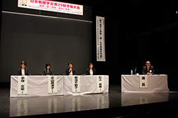 日本咀嚼学会第29回学術大会が成功裏に閉幕