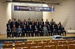 第30回記念日本レーザー歯学会総会・学術大会開催される