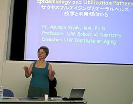 第3回DHサミット 「Maintaining Optimum Aging: Linking Systemic and oral health」開催
