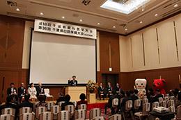 第18回千葉県歯科医学大会・第36回千葉県口腔保健大会(8020運動推進)・いい歯のイベント2018が開催