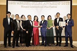 映画『笑顔の向こうに』、第16回モナコ国際映画祭グランプリ受賞