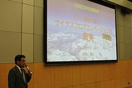 野阪泰弘先生出版記念特別講演会開催