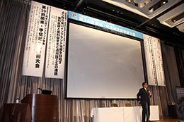 日本口腔インプラント学会 第38回 関東・甲信越支部学術大会開催