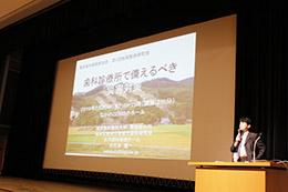 東京歯科保険医協会、第1回地域医療研究会を開催