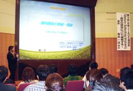 第6回中部JIADS講演会盛大に開催