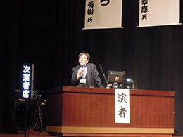 第28回(一社)日本有病者歯科医療学会総会・学術大会および第39回(一社)日本歯科薬物療法学会総会・学術大会同時開催