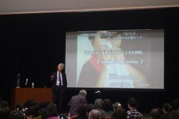 第36回公衆歯科衛生研究会(ネコの会)開催