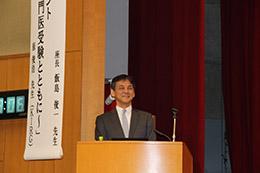 第20回九州インプラント研究会(KIRG)学術講演会開催