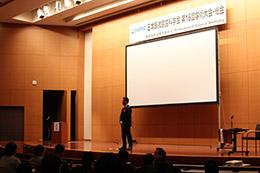 日本顕微鏡歯科学会第16回学術大会が盛大に開催