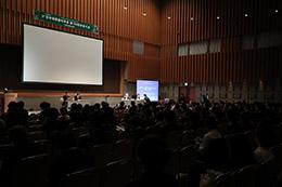 日本補綴歯科学会第128回学術大会開催