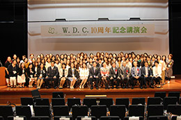 Women Dentists Club(WDC)10周年記念講演会開催