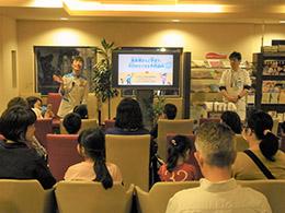 日歯とライオン、コラボで体験型イベントを開催