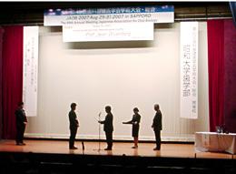 第49回歯科基礎医学会学術大会ならびに総会、夏の札幌で盛大に開催