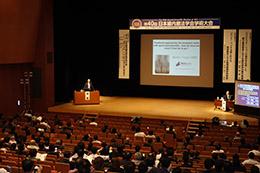 第40回日本歯内療法学会学術大会開催