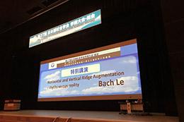 第37回日本顎咬合学会学術大会・総会開催