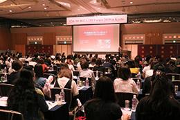 第12回モリタデンタルハイジニストフォーラム2019 in Kyoto開催