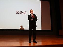 2019年ICOI日本支部総会・学術大会開催