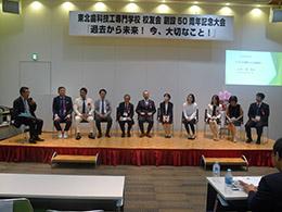 東北歯科技工専門学校校友会、創設50周年記念大会を開催